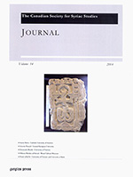 Image of JCSSS cover