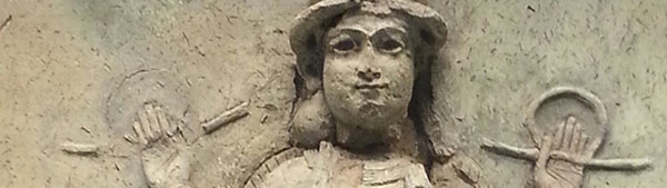 Cropped photo of Inanna relief